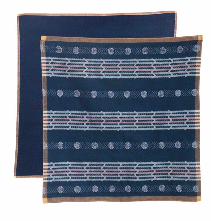 Bindi Theedoeken set/2 blauw