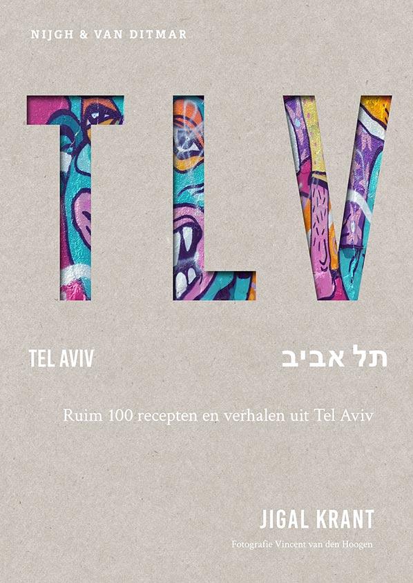 TLV Tel Aviv - Jigal Krant